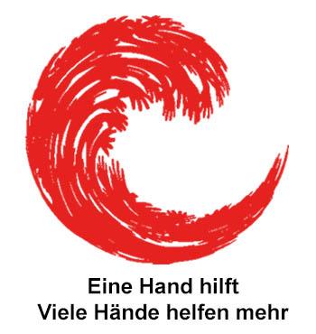 kulturgemeinsam38.de-Logo: Viele Hände. Eine Hand hilft, viele Hände helfen mehr